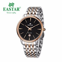 Eastar Roman Number Black And White Dial Watch Men Business Rose Gold 30M Waterproof Quartz Wristwatches