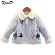 купить HziriP Baby Jacket 2017 New Winter Outerwear Embroidery Plus Velvet Long Sleeve Kids Jackets Lamb Wool Coats Girls Clothing дешево
