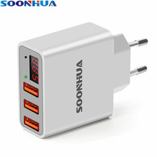 SOONHUA ABS Fireproof 5V 3.4A 3 Port USB Universal Quick Charger Wall Adapter With LED Digital Display For iPhone Samsung Xiaomi