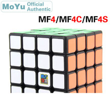 MoYu 4x4x4 Magic Cube MF4/MF4C/MF4S 4x4 Cubo Magico Professional Neo Speed Puzzle Antistress Fidget Toys For Children