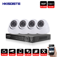 HKIXDISTE-CCTV Camera System Overv4CH CCTV System 4PCS 1.3 MP IR Outdoor Security Camera Camera Surveillance System 960P ahd dvr