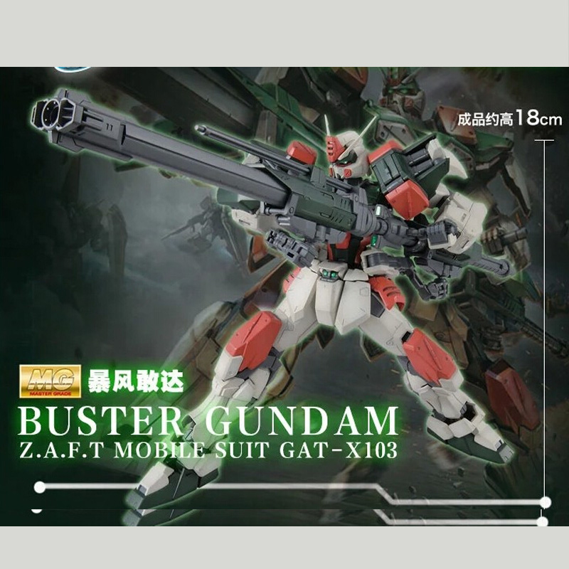 Daban Model New Gundam Seed 1:100 MG GAT-X103 Buster Fighter Storm Machine Robot Action Figure Assembled Toys Anime Character free shipping european corridor wall painting background wallpaper hawaii non woven wallpaper mural