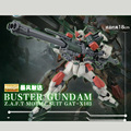 Daban Model New Gundam Seed 1:100 MG GAT-X103 Buster Fighter Storm Machine Robot Action Figure Assembled Toys Anime Character