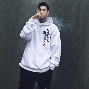 Image 5 - 2019 jesień zima bluzy z kapturem moda Hip Hop nakrycia głowy bluzy Kanji drukuj bluzy z kapturem bluzy rozmiar Us