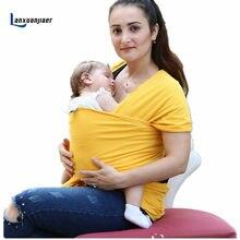 Lanxuanjiaer Porte-Bébé Infantile Sling Doux Naturel Wrap Sac À Dos  Respirant Confortable Coton Siège d0ad15e1f6b