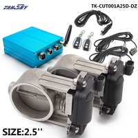 2/2.25/2.5/2.75/3 Dual Exhaust Valve With Elecric Control Box For Exhaust Catback Downpipe TK CUT001A25D DZ