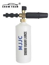 Cañón de espuma para Bosche Aquatek viejo tipo, tales como 10 100 115 1200 150 PLUS