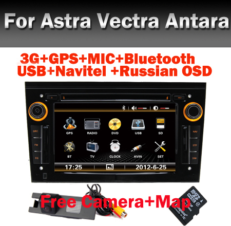 Car Stereo moreover Arkon Ipad Headrest Mount likewise Parrot Asteroid besides MONITOR 1 Din also Watch. on gps with bluetooth for car