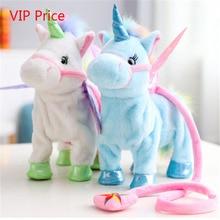 VIP ไฟฟ้าเดิน Unicorn Plush ของเล่นม้านุ่มตุ๊กตาสัตว์ของเล่นอิเล็กทรอนิกส์ร้องเพลงเพลงยูนิคอร์นของเล่นคริสต์มาสของขวัญ