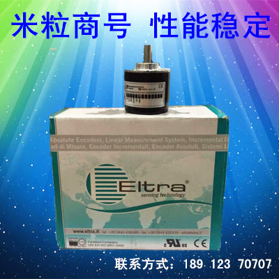 Free shipping EL42A600Z5/28P6X6PR8.L01 ertron photoelectric encoder High quality stable performance free shipping roland sp540 encoder strip sensor
