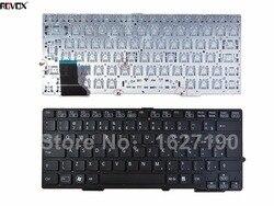 BR brazylia klawiatury laptopa do instalacji sterownika SONY VAIO SVE13 SVS13 czarny bez ramki bez folii|Zamienne klawiatury|Komputer i biuro -