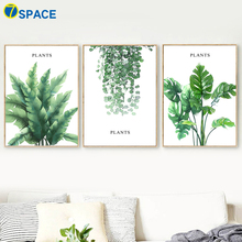 Watercolor Green Plants Monstera Leaves Wall Art Canvas Painting Nordic Posters And Prints Pictures For Living Room Decor