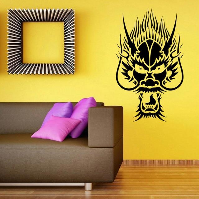 Oriental Dragon Head Decal Funny Animal head Wall Sticker Home Decor ...