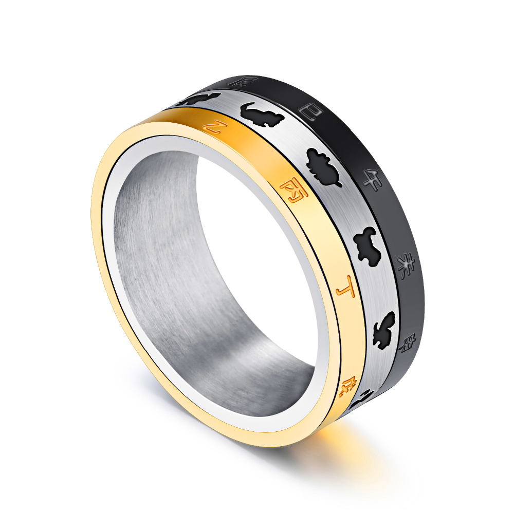 Fashion Chinese Zodiac Man Rings Personality Stainless Steel Vintage Men Jewelry Turnable Ring Finger Bands Gj517: Chinese Man Wedding Band At Websimilar.org