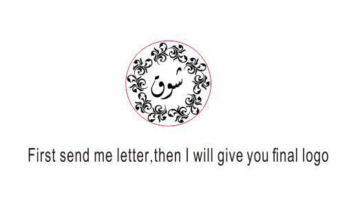 Арабское имя слова, буквы, логотип на заказ, специальная печать, воск, уплотнительный штамп, Свадебное приглашение, ретро дерево, арабский воск, штамп - Цвет: with handle