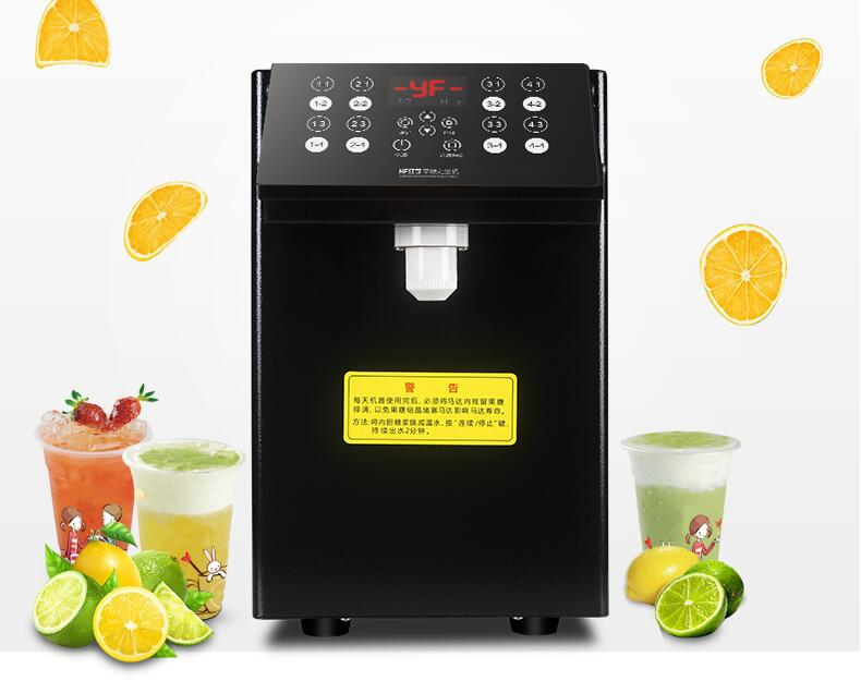 Automatic Commercial Fructose Metering Machine , 16 Kinds Of Quantitative Settings, Special For Milk Tea Shop Juice Shop