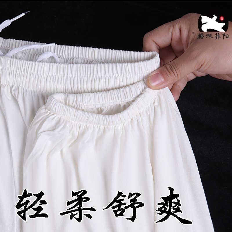Spodnie Tai Chi spodnie Modemund spodnie do ćwiczeń męskie i damskie letnie ćwiczenia rano luźne latarnia spodnie
