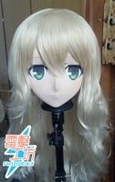 (KM0904) Top Quality Handmade Female Resin Full Face Mask Cosplay Mask Kigurumi Crossdresser Doll