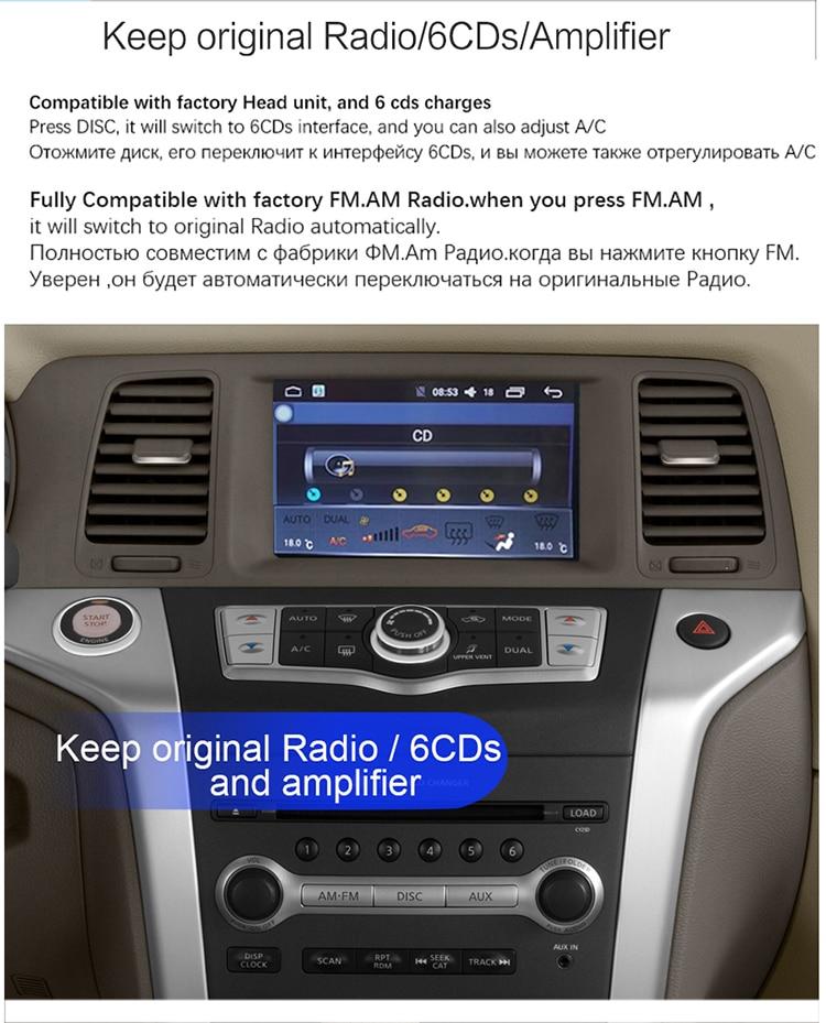 murano radio