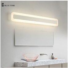 Akrylowe lustro łazienkowe przednie światła LED kinkiet nabłyszczania do łazienki sypialnia kinkiety lampy przytwierdzone do ściany Luminaria 120 100 80 60CM