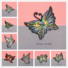Butterfly Cartoon Patches Cap Shoe Iron On Embroidered Appliques DIY Apparel Accessories Patch For Clothing Fabric Badges BU167