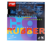 Original DHS C8 Long Pimples Table Tennis Cover / Table Tennis Rubber/ Ping Pong Rubber(China)