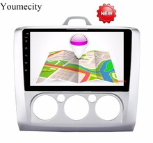 Youmecity NEW 2G RAM 9 inch Android 7 1 font b Car b font dvd Video