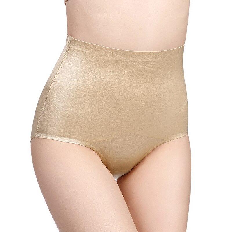 Plus Size Women's Body Shaper Underwear High Waist Women Sexy Seamless Briefs Slimming Pants Tummy Control Underpants Panties (5)