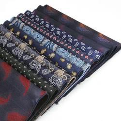 HUISHI Пейсли карман квадратный жаккард квадратный платок с цветами Hanky костюмы мужские Pocketsquare