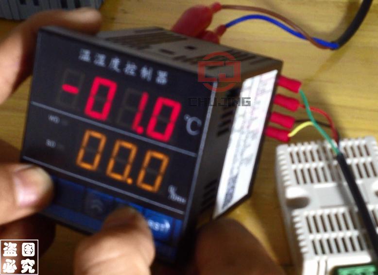Digitale temperatur und luftfeuchtigkeit controller, TDK0302 ...