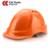 CK Tech Operaciones de Construcción Casco de Seguridad Anti Impacto Duro Sombrero Trabajador de Construcción Construcción de Trabajo Casco CapaceteNTC-4