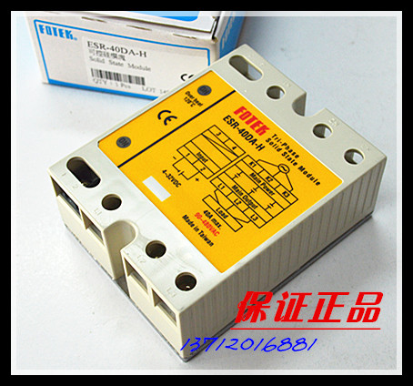 цена на 100% Original Authentic Taiwan's Yangming FOTEK solid state relay / thyristor module ESR-40DA-H