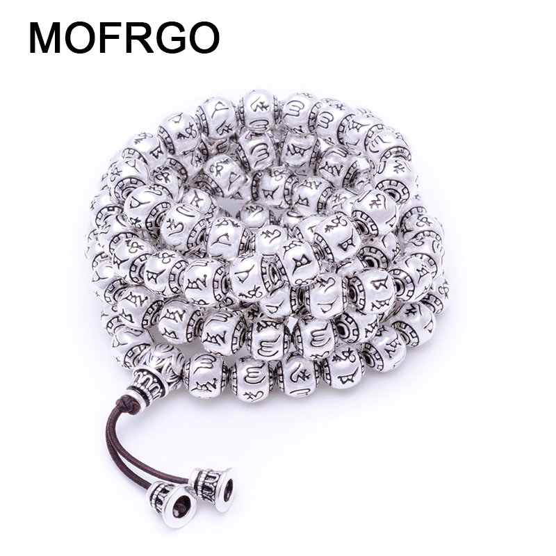MOFRGO Charm Fine silver plate Mala 108 Beads Bracelet For Men And Women Buddhist Meditation Pray Six Words Mantras Bracelet