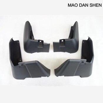 Автостайлинг Брызговики подходят для Subaru XV 2018 2019 решетка радиатора MAO DAN SHEN >> Mayor of Guangzhou waist Ridge fur trading center