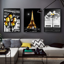 Night Paris Tower Modern Industrial Style Nordic City Landscape Canvas Painting Chair Street Lamp Poster Room Decor Wall Picture