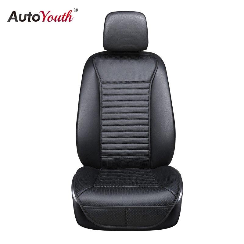 AUTOYOUTH de lujo PU de cuero del asiento del coche del juego del cojín para la mayoría de los coches con el respaldo delgado de la cintura 1 PCs cubierta piezas negra del asiento del coche