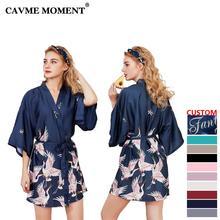 CAVME 2019 Summer Satin Silk Kimono Robes for Women Wedding Bride Bridesmaid Robe Bathrobe Short Nightgown Ladies 45-85KG