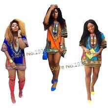 Африканские dashiki традиционные свободный печать новинка футболка дизайн хлопок размер одежда