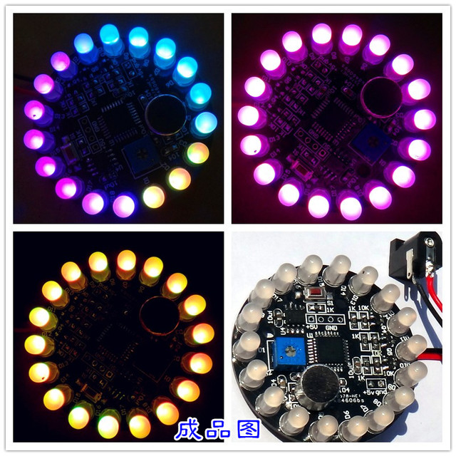 Perfect Mini Color LED Lights Aurora Parts Kit RGB Marquee Voice Spectrum  Electronic Training Products