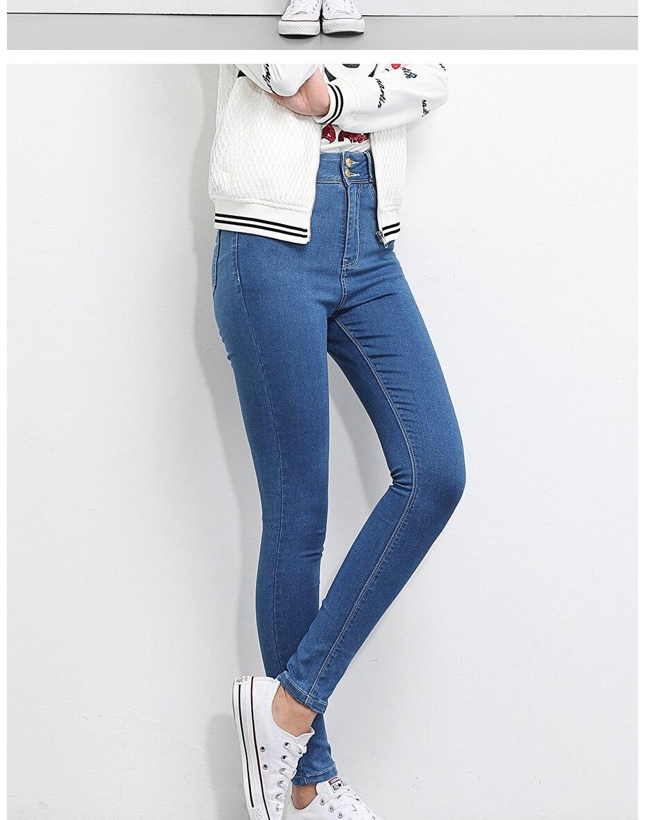 LEIJIJEANS 2020 Plus Size button fly women jeans High Waist black pants women high elastic Skinny pants Stretchy Women trousers 37