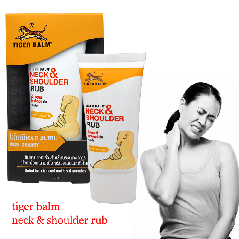 Tiger Balm Cream For Neck/Shoulder/Waist Pain Relief Easing Ache Medical Ointment