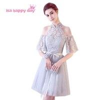 특별한 소녀 오프 어깨 명주 짧은 달콤한 16 코르셋 동창회 드레스 100 새로운 패션 2017 회색 드레스 H4125