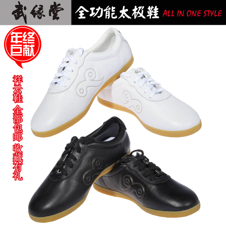 summer taiji wushu shoes shoes leather dichotomanthes