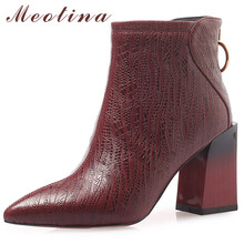 Meotina Women Boots Autumn Ankle Boots Genuine Leather Square High Heel Short Boots Zipper Pointed Toe Shoes Lady Winter Size 39 wetkiss fashion patchwork genuine leather autumn winter boots charming ankle boots side zipper women s high hoof heel shoes new