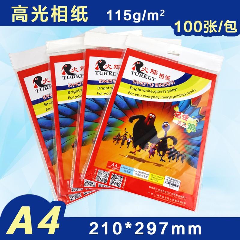 Купить с кэшбэком A4  115g Glossy Photo Paper 100 sheets/pack high resolution photo printing paper  for inkjet printer