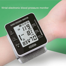 Wrist Blood Pressure Cuff Monitor LCD Display Battery Powered Accurate Readings Digital BP Machine LB88