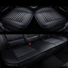 Auto Sitzbezüge Pu Leder Seat Protector Auto Sitzkissen Bambus Holzkohle Auto Kissen Seite Um Sitz Abdeckung Vier Jahreszeiten