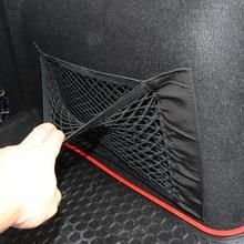 سيارة جذع صندوق حقيبة التخزين شبكة صافي حقيبة 40 سنتيمتر * 25 سنتيمتر تصفيف السيارة الأمتعة حامل جيب ملصق جذع المنظم