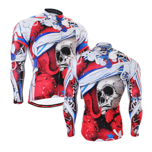 2016 Life on track Winter Cycling Jacket Bicycle Clothing Windproof breathable Jersey MTB Mountain Bike Jacket