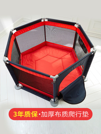 Baby Play Fence  Child Baby Toddler Fence Crawling Mat Home Indoor Playground